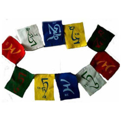 Fair Trade Tibetan Handmade Small Buddhist Prayer Flags Tibet Buddhism Peace T9