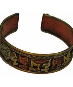 Fair Trade Tibetan Buddhist Mantra Prayer Bracelet Wrist Bangle