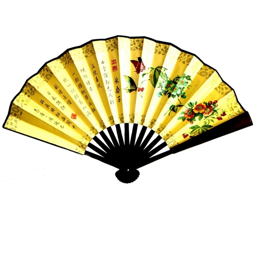 Oriental Silk Fan